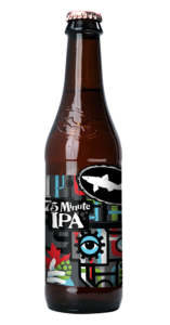2019 Dogfish Head 75 Minute IPA