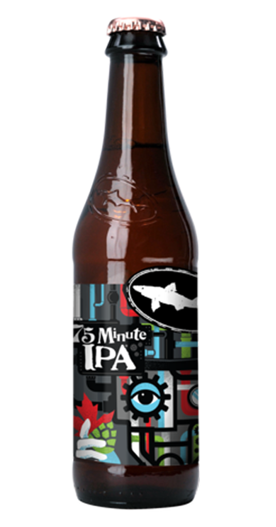 2019 Dogfish Head 75 Minute IPA